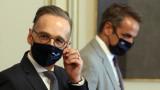 Германия изпрати Маас в Гърция и Турция за намаляване на напрежението