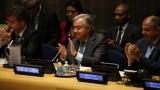 Десетки страни се подписаха под договор за забрана на ядрените оръжия