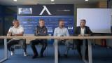 Никакъв напредък в Левски по намирането на нов изпълнителен директор
