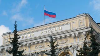 Русия изненадващо вдигна лихвата, докато цените на храните се повишават