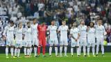 Национали останаха извън групата на Реал за мача в Дортмунд
