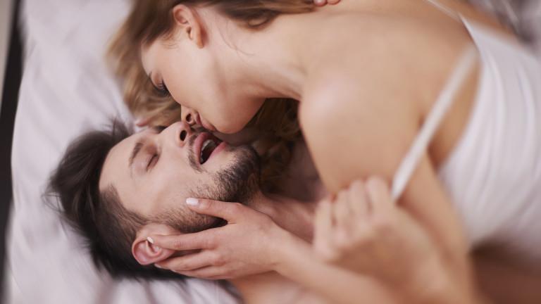 Магията на оргазма