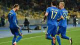 Байерн отново пазарува от украинското първенство
