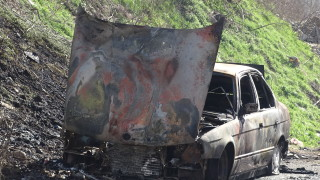 Кола изгоря до основи в Благоевград