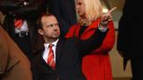 Феновете на Юнайтед взеха крайни мерки срещу омразен за тях шеф