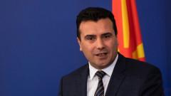 Заев: Готови сме да подпишем анекс към договора с България