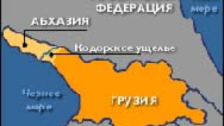 Трима руски ексмиротворци са в грузински арест