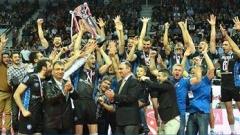 Стойчев и Казийски спечелиха Купата на Турция