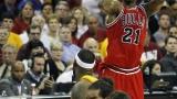 Играч на Чикаго Булс задмина Майкъл Джордан (ВИДЕО)