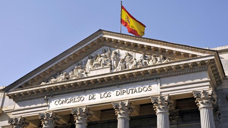 Петимата каталунски сепаратисти, които са в затвора заради опита си