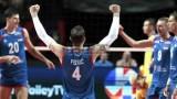 Сърбия срещу Словения във финала на Европейското първенство по волейбол