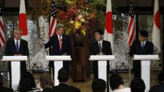 САЩ увеличават мощта на Япония с нов радар и дронове