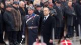 САЩ поздравяват Радев, очакват да затвърди Трансатлантическото партньорство