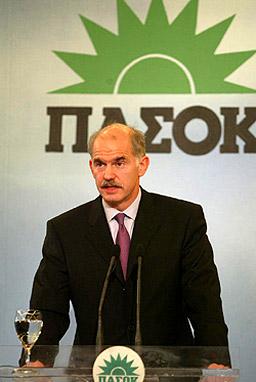 Гърция отстъпи за името на Македония