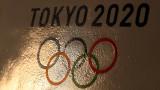 Потвърдено: Олимпиада в Токио ще има