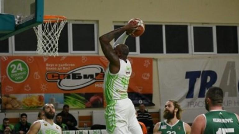 Баскетболният Берое взе гостуването си в Ямбол