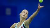 Каролина Плишкова гледа към световния връх след бърза победа в Ухан