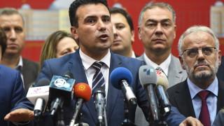 НАТО, ЕС и САЩ приветстват Македония с ключовата крачка по пътя към Запада