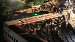 22-ма загинали и повече от 170 ранени при катастрофата в Тайван