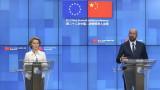 ЕС и Китай не постигнаха напредък за търговията