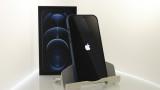 """Актуализирайте своя iPhone: Apple пусна нов ъпдейт след """"ужасяваща"""" хакерска атака"""