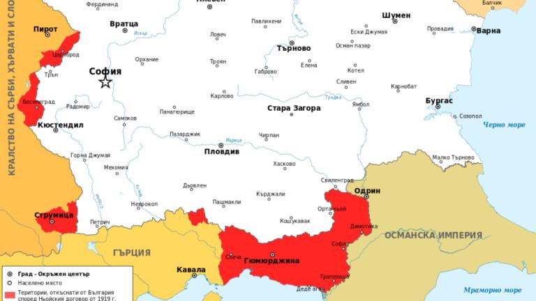 97 г. от Ньойския мирен договор - край на мечтата за национално обединение