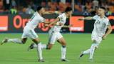 Алжир се класира за Купата на Африка