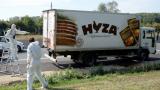 50 имигранти открити мъртви в камион в Австрия