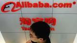 Китай изпраща представители на правителството в Alibaba. И в още 100 компании