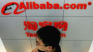 Качествата, които могат да ви спечелят работа в IT сектора в Китай