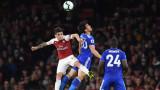 Милан иска Лукас Торейра под наем за два сезона