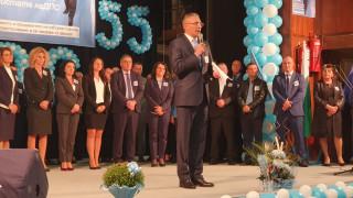 Карадайъ вярва в успеха, за да се гарантира сигурност и бъдеще на децата в България