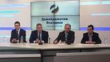 От ДБ искат оставките на Горанов и на Кралев