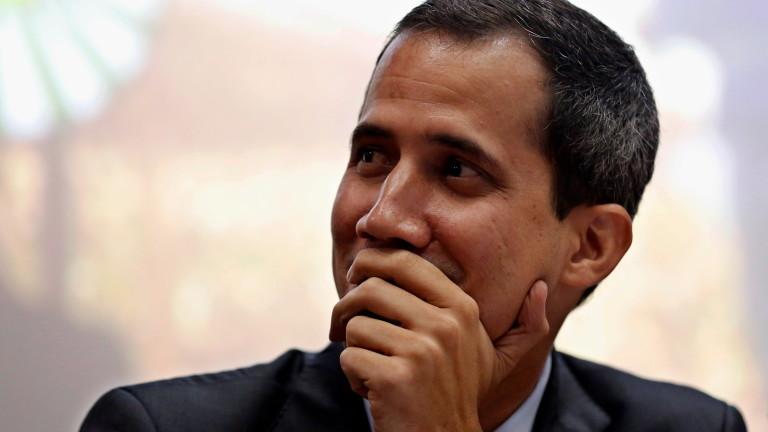 ЕС и латиноамерикански лидери обсъждат в Уругвай съдбата на Венецуела