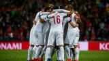 18-годишен повежда Турция срещу Чехия довечера