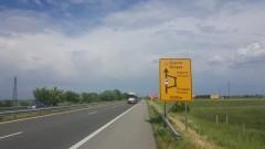 """Пренасочват движението на 22 км на АМ """"Тракия"""" между Пловдив и Стара Загора"""