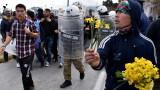 Гърция нареди незабавна регистрация на всички НПО, помагащи на мигранти