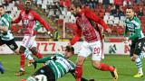 ЦСКА - Черно море 0:0, силно начало за гостите от Варна