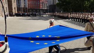 Размисли за Европа в Деня на Европа