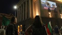 Прожекция на кадри с премиера на 63-ия ден от антиправителствения протест