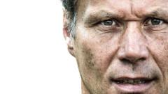 БАСТА – суровата автобиография на Марко ван Бастен