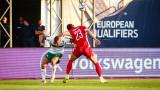България - Литва 1:0 (Развой на срещата по минути)
