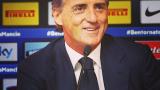 Манчо: Искам Интер отново да бъде велик тим