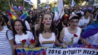 20 000 участваха в гей парада в Йерусалим