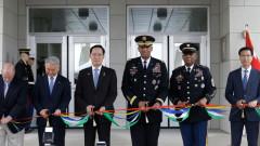Южна Корея дала $10 млрд. за нова военна база на САЩ край Сеул, похвалиха ги