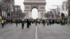 """""""Жълтите жилетки"""" протестират за пореден уикенд в Париж"""