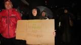 Акция на отец Дионисий и съратници пред прозорците на ГЕРБ