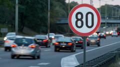 9 фирми са подали оферти за производство на пътни знаци