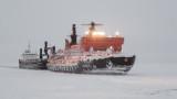 Русия строи най-мощния ядрен ледоразбивач в света