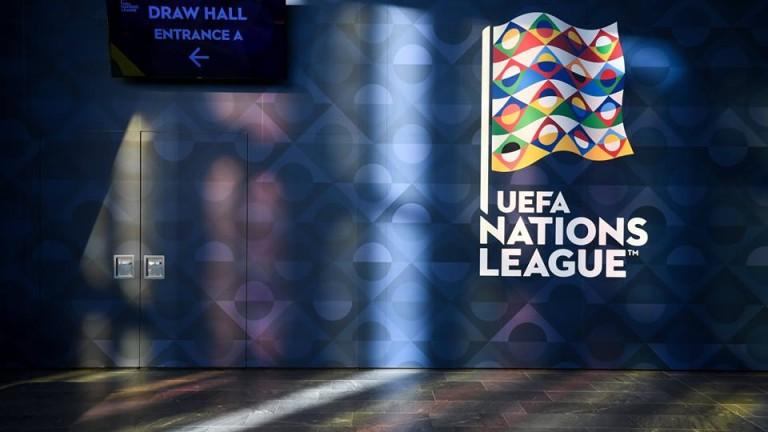УЕФА обяви програмата за новото издание на Лига на нациите,